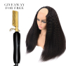 U Part Wig Kinky Straight Human Hair Wigs